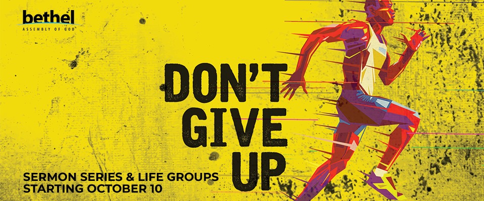 DONT GIVE UP banner
